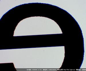 """字母 """"e"""""""